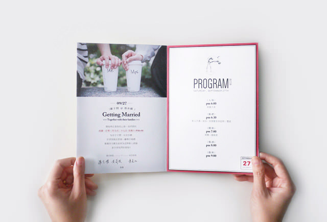 Ninina_wedding_RSVP_07